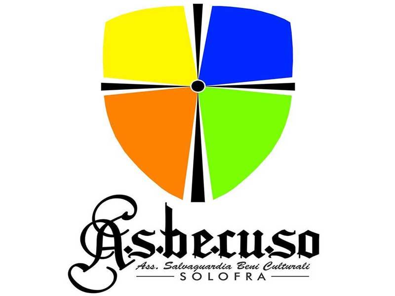ASBECUSO